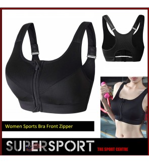 Supersport Ladies Running Breathable No Rims Bras Front Zipper Sports Bras (black)