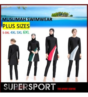 L012 Muslimah Swimming Suit L012