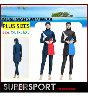 Muslimah Swimming Suit L013